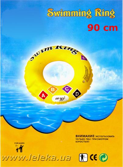Изображение детский надувной круг 90 см