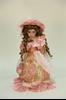 Изображение Кукла 40 см