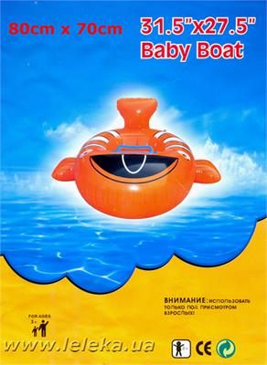 Изображение детская надувная лодка.
