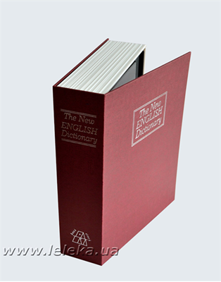 Изображение Книга - сейф средняя, ключ