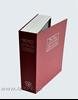 Изображение Книга - сейф большая, ключ