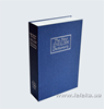 Изображение Книга - сейф большая с кодом